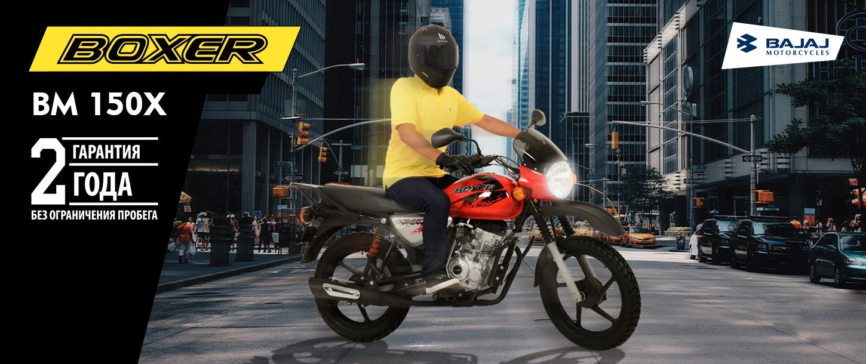moto-boxer-150x-disk-bajaj