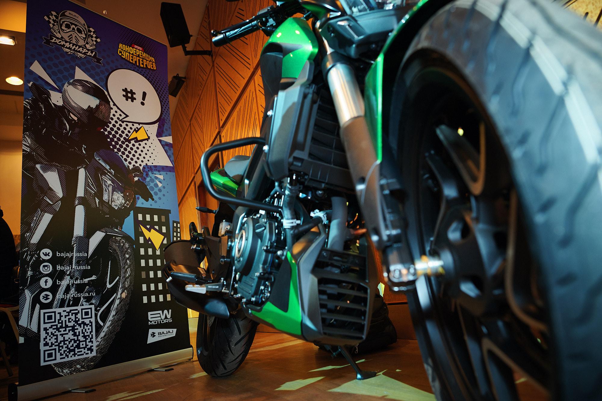мотоцикл BAJAJ Dominar 400 special edition